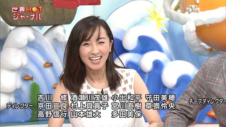 nishio20150417_18.jpg