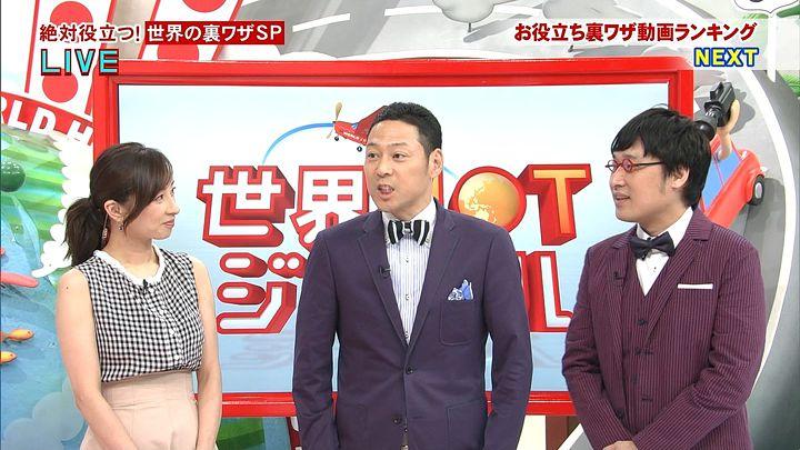 nishio20150522_02.jpg