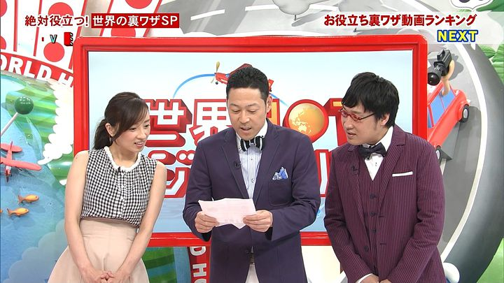 nishio20150522_03.jpg