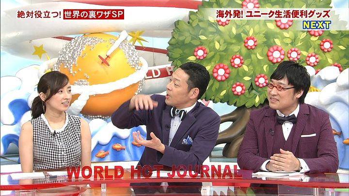 nishio20150522_08.jpg