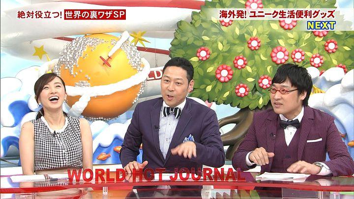 nishio20150522_10.jpg