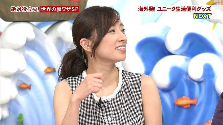 nishio20150522_11.jpg