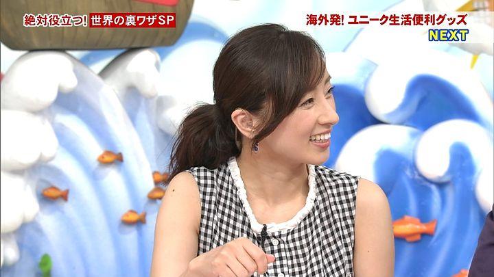 nishio20150522_12.jpg
