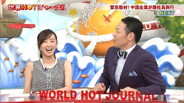 nishio20150522_15.jpg