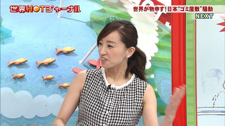 nishio20150522_19.jpg