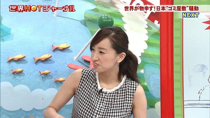 nishio20150522_20.jpg