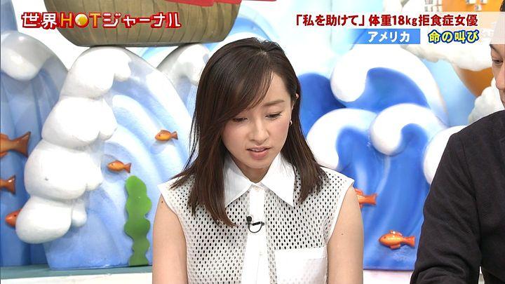 nishio20150529_07.jpg