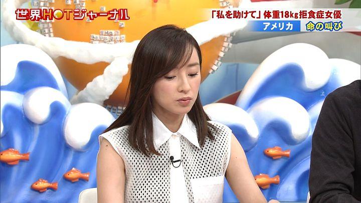 nishio20150529_08.jpg