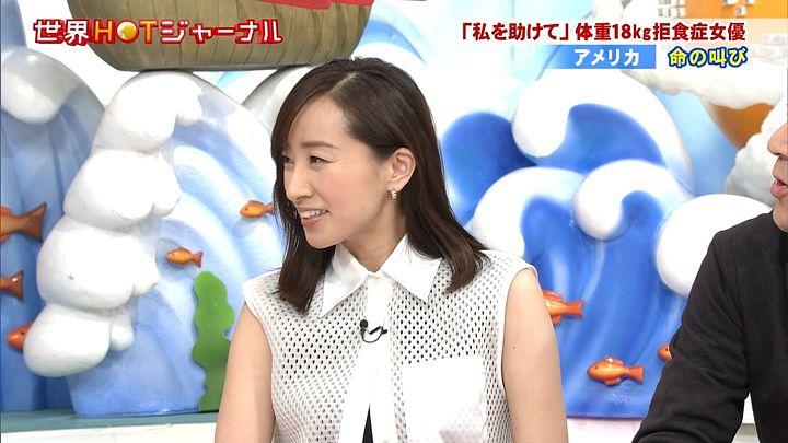 nishio20150529_11.jpg