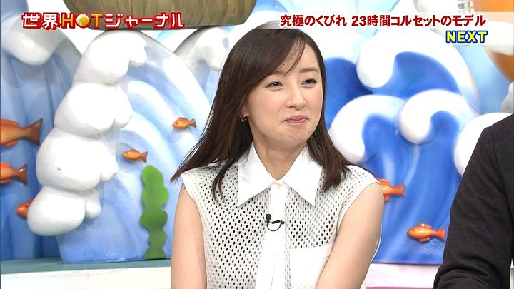nishio20150529_13.jpg