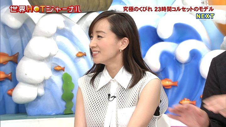 nishio20150529_14.jpg