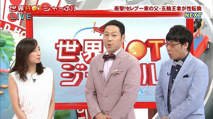 nishio20150605_02.jpg