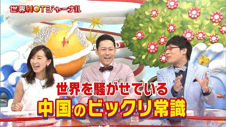 nishio20150605_05.jpg