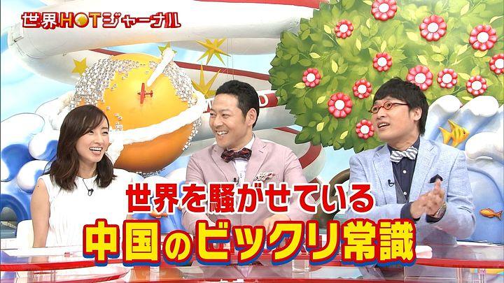 nishio20150605_06.jpg