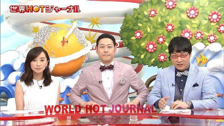 nishio20150605_07.jpg
