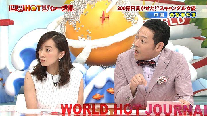 nishio20150605_09.jpg