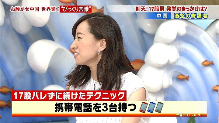 nishio20150605_10.jpg