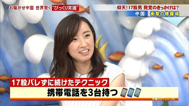 nishio20150605_11.jpg