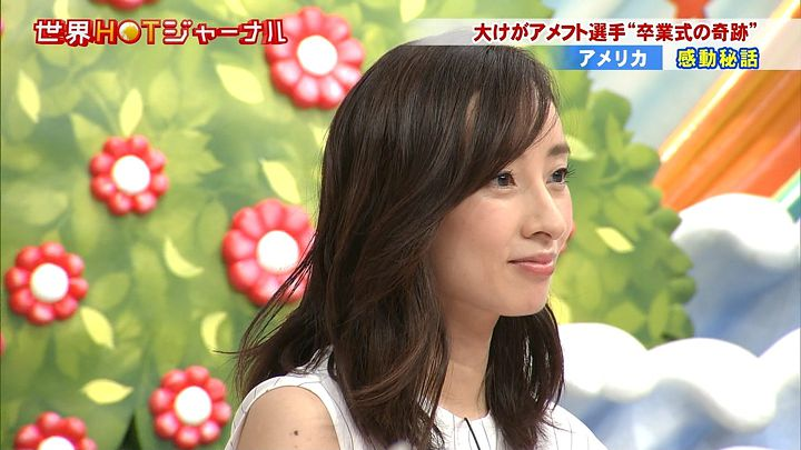 nishio20150605_13.jpg