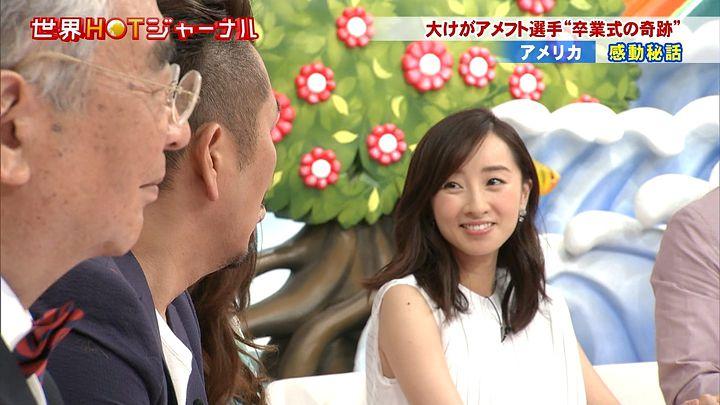 nishio20150605_15.jpg
