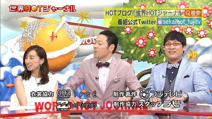 nishio20150605_16.jpg