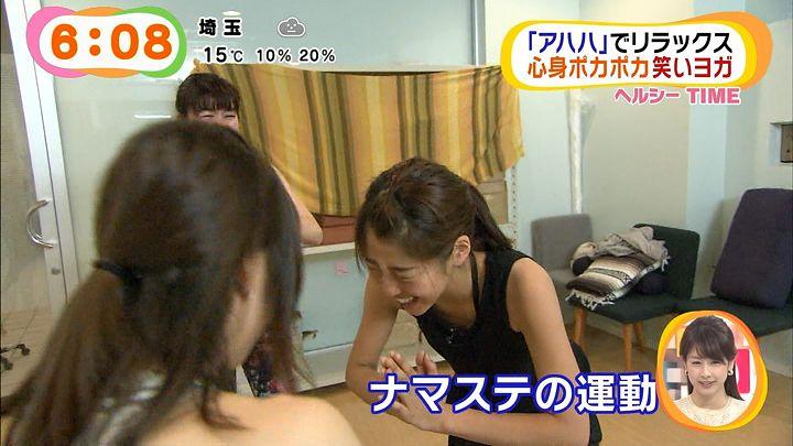 okazoe20150224_33.jpg