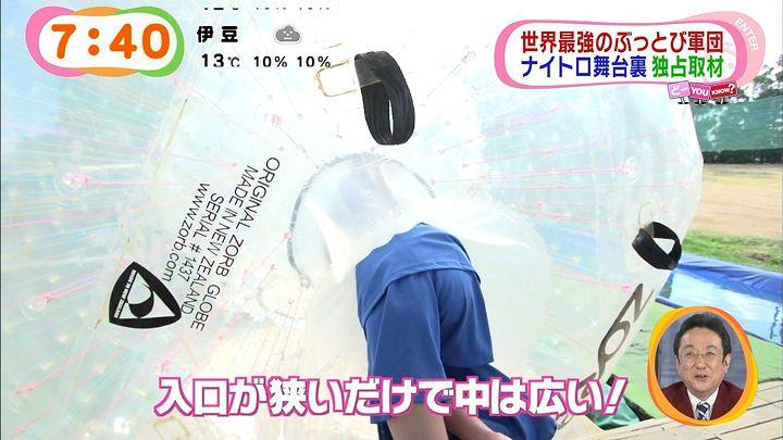 okazoe20150225_17.jpg