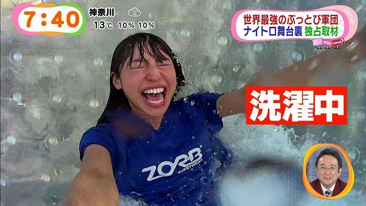 okazoe20150225_20.jpg