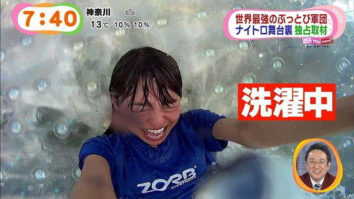 okazoe20150225_21.jpg