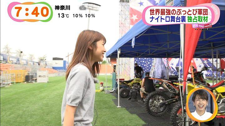 okazoe20150225_22.jpg