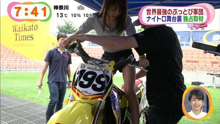 okazoe20150225_23.jpg