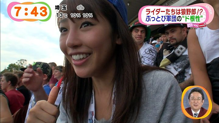 okazoe20150225_43.jpg
