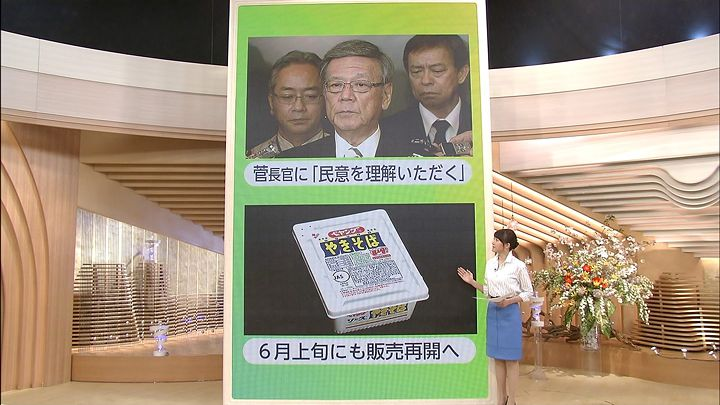 oshima20150402_02.jpg