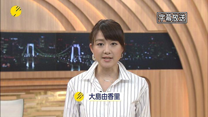 oshima20150402_04.jpg
