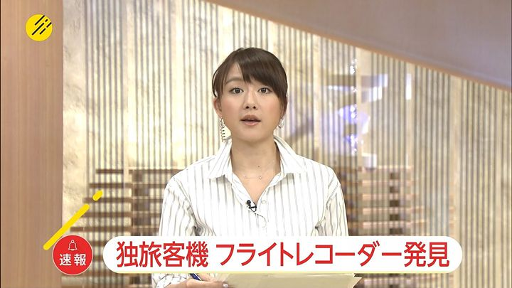 oshima20150402_07.jpg