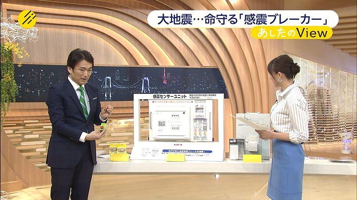 oshima20150402_09.jpg