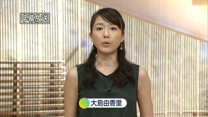 oshima20150821_02.jpg