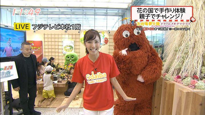 ozawa20150812_03.jpg