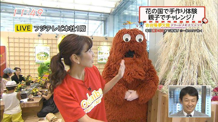 ozawa20150812_04.jpg