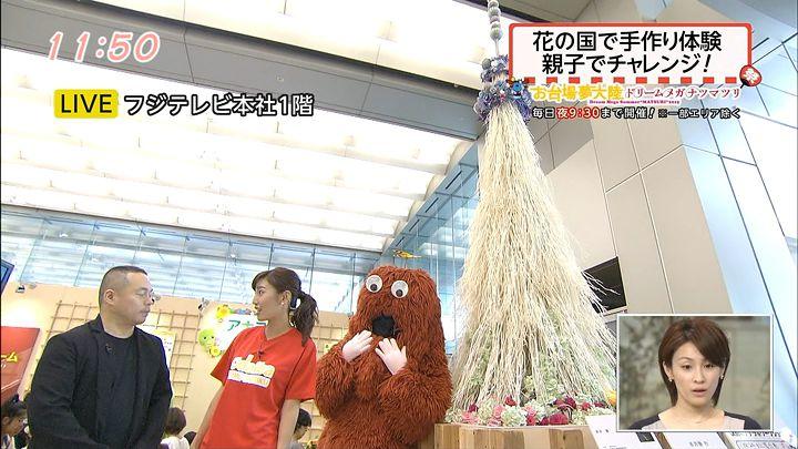 ozawa20150812_05.jpg
