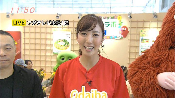 ozawa20150812_08.jpg