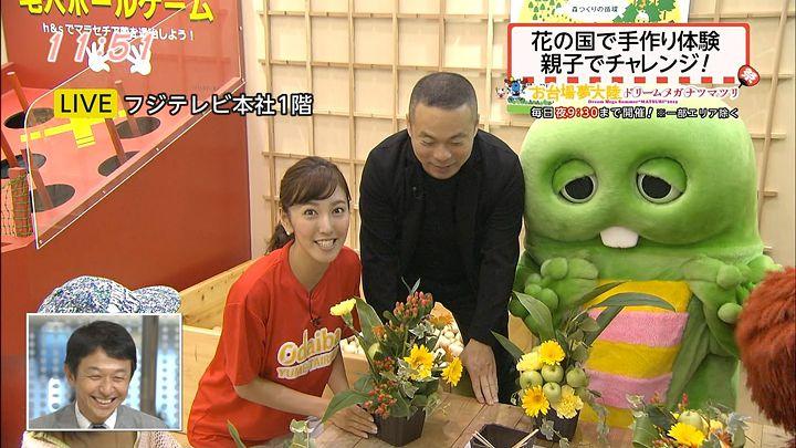 ozawa20150812_10.jpg