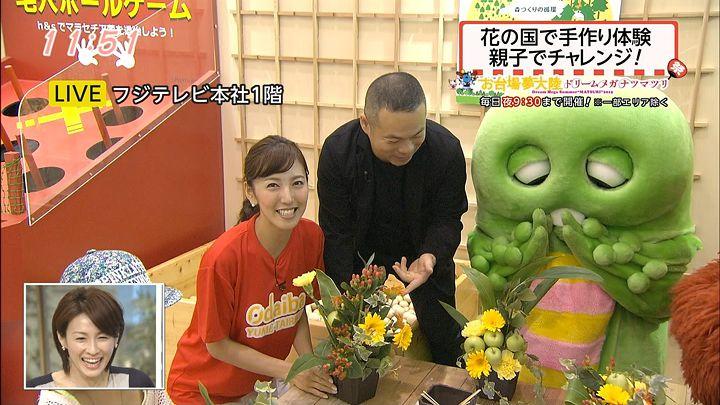 ozawa20150812_11.jpg