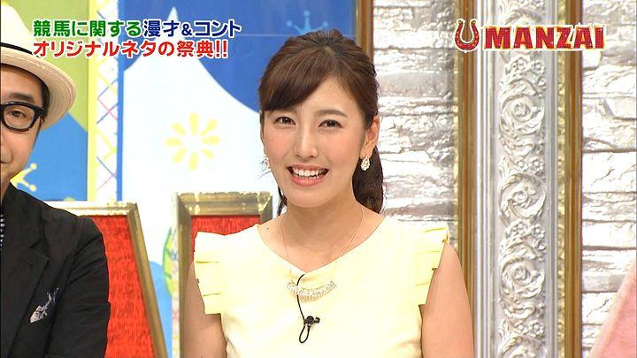 ozawa20150829_01.jpg