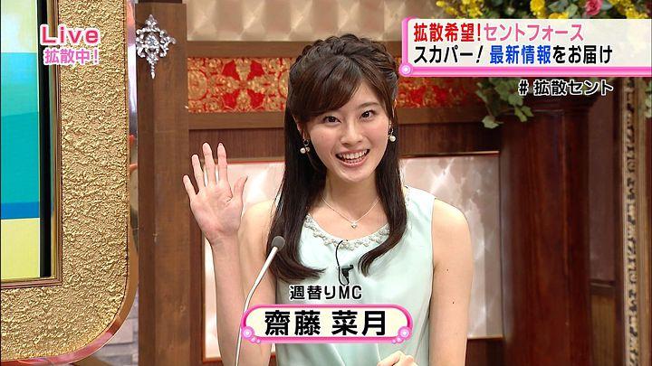 saitonatsuki20150520_03.jpg
