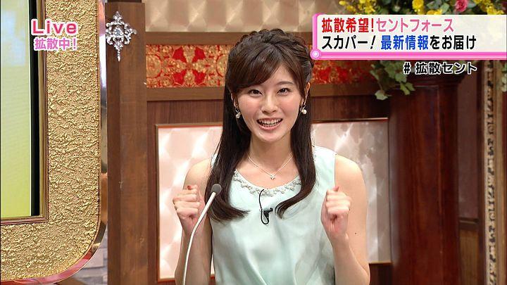 saitonatsuki20150520_04.jpg
