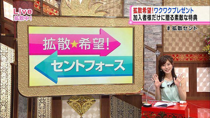 saitonatsuki20150520_08.jpg