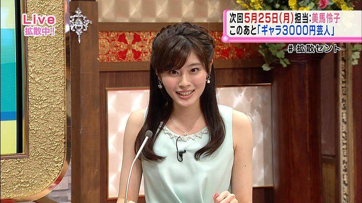 saitonatsuki20150520_09.jpg