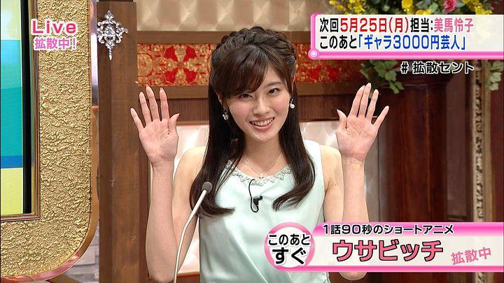 saitonatsuki20150520_10.jpg