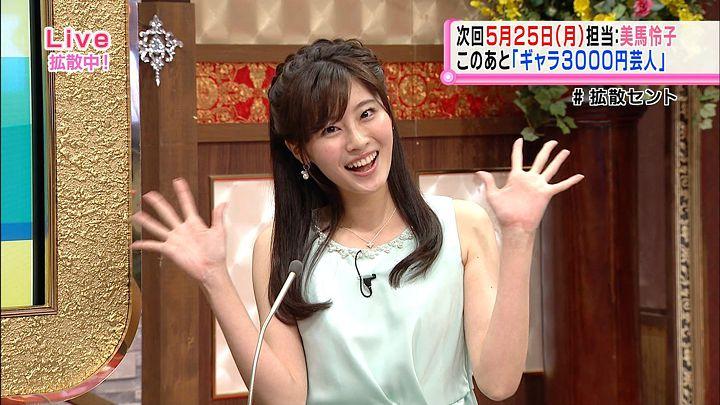saitonatsuki20150520_11.jpg